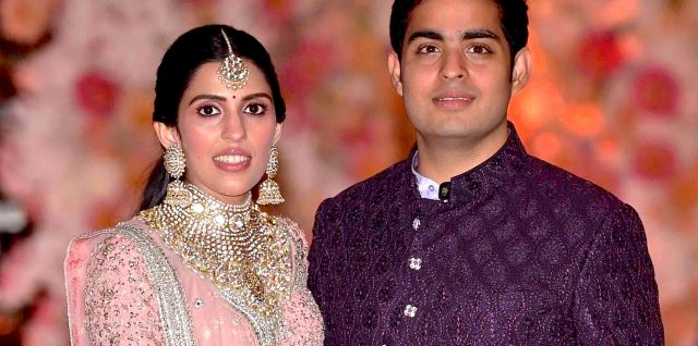 akash ambani engagement